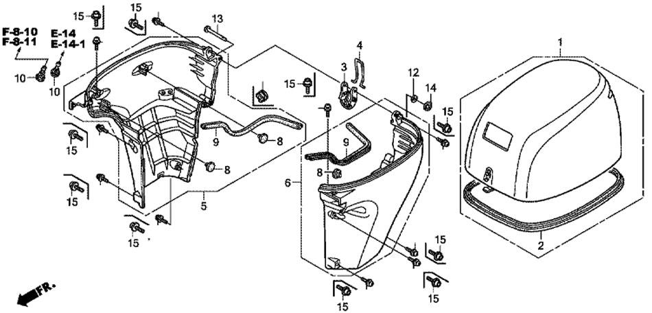 крышка двигателя honda BF 15 D3 SHU