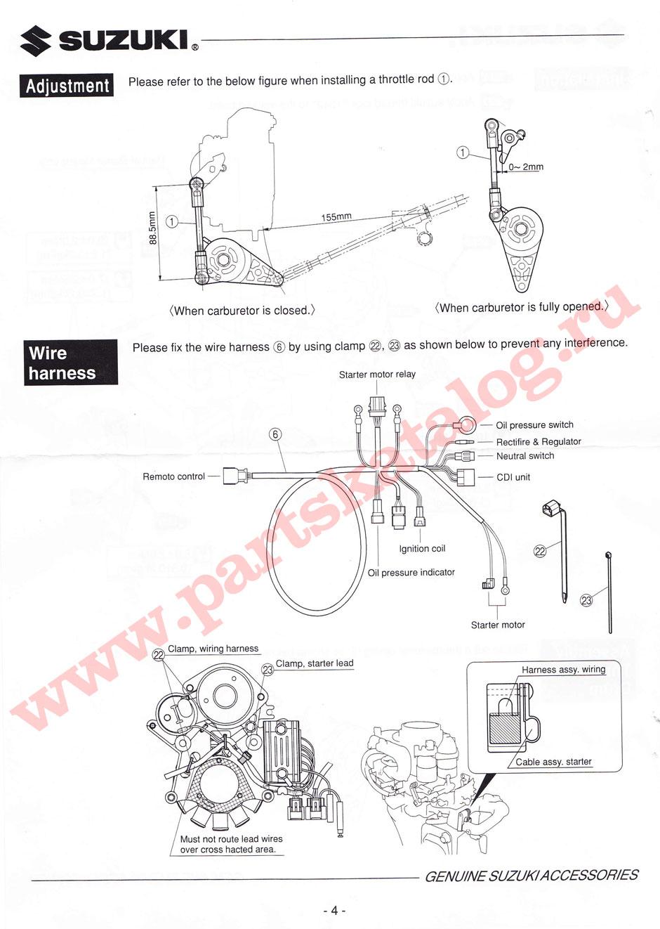 инструкция к мотору сузуки 5