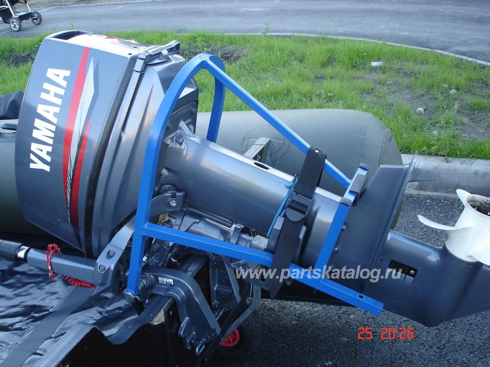 телега для подвесного мотора