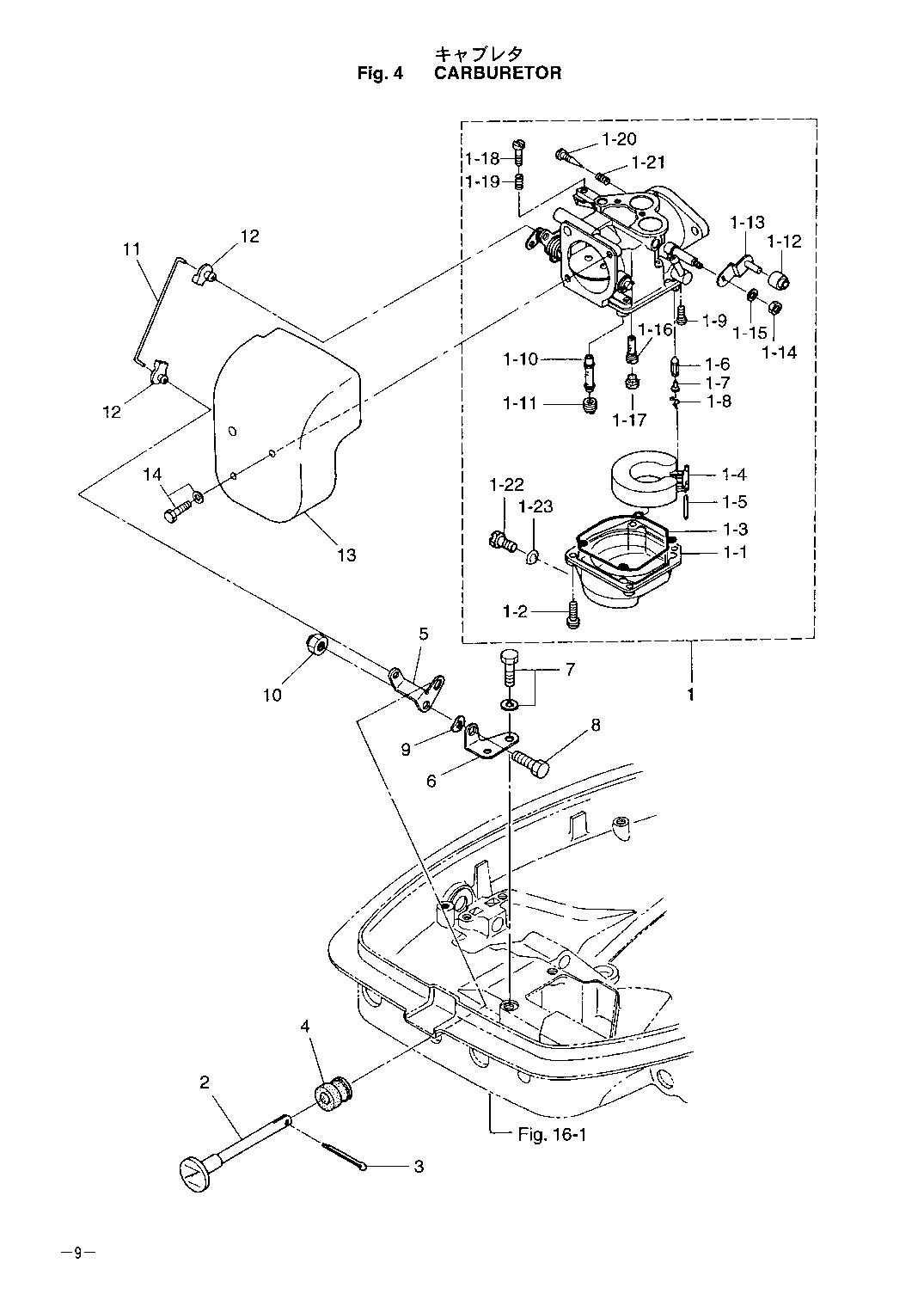 топливная система лодочного мотора тохатсу