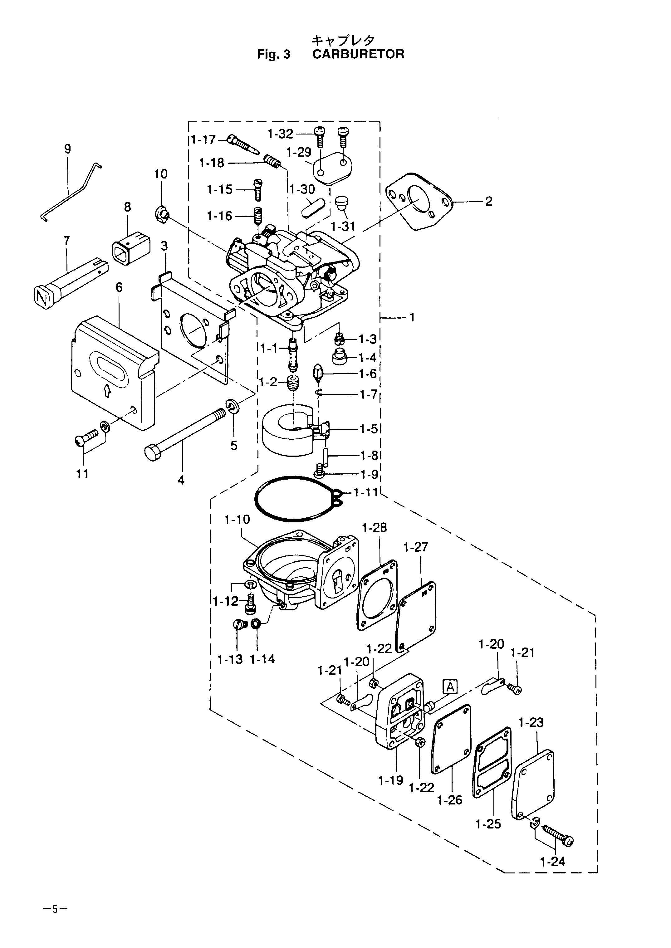 лодочный моторчик ханкай склад схема