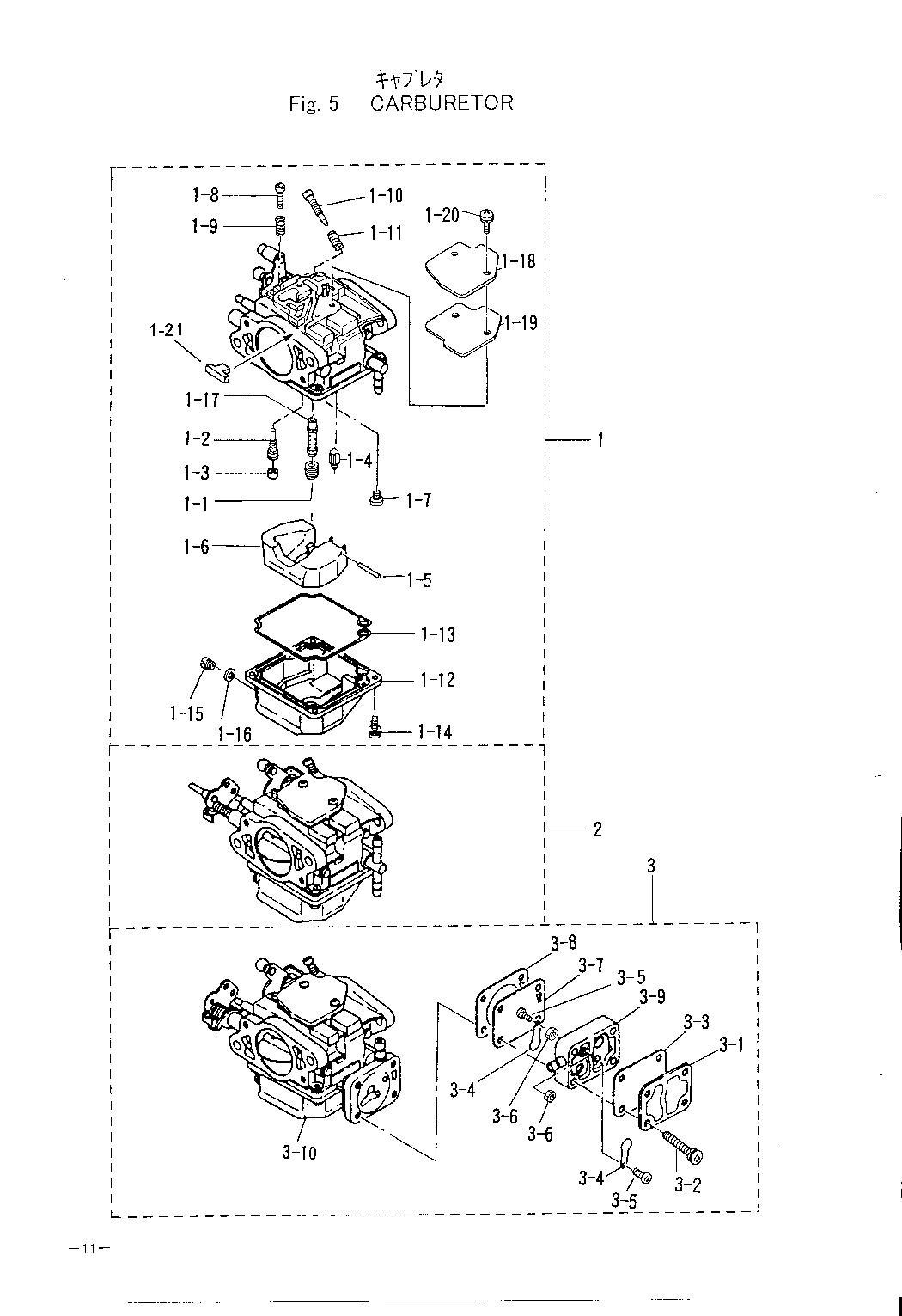 промыть карбюратор на лодочном моторе
