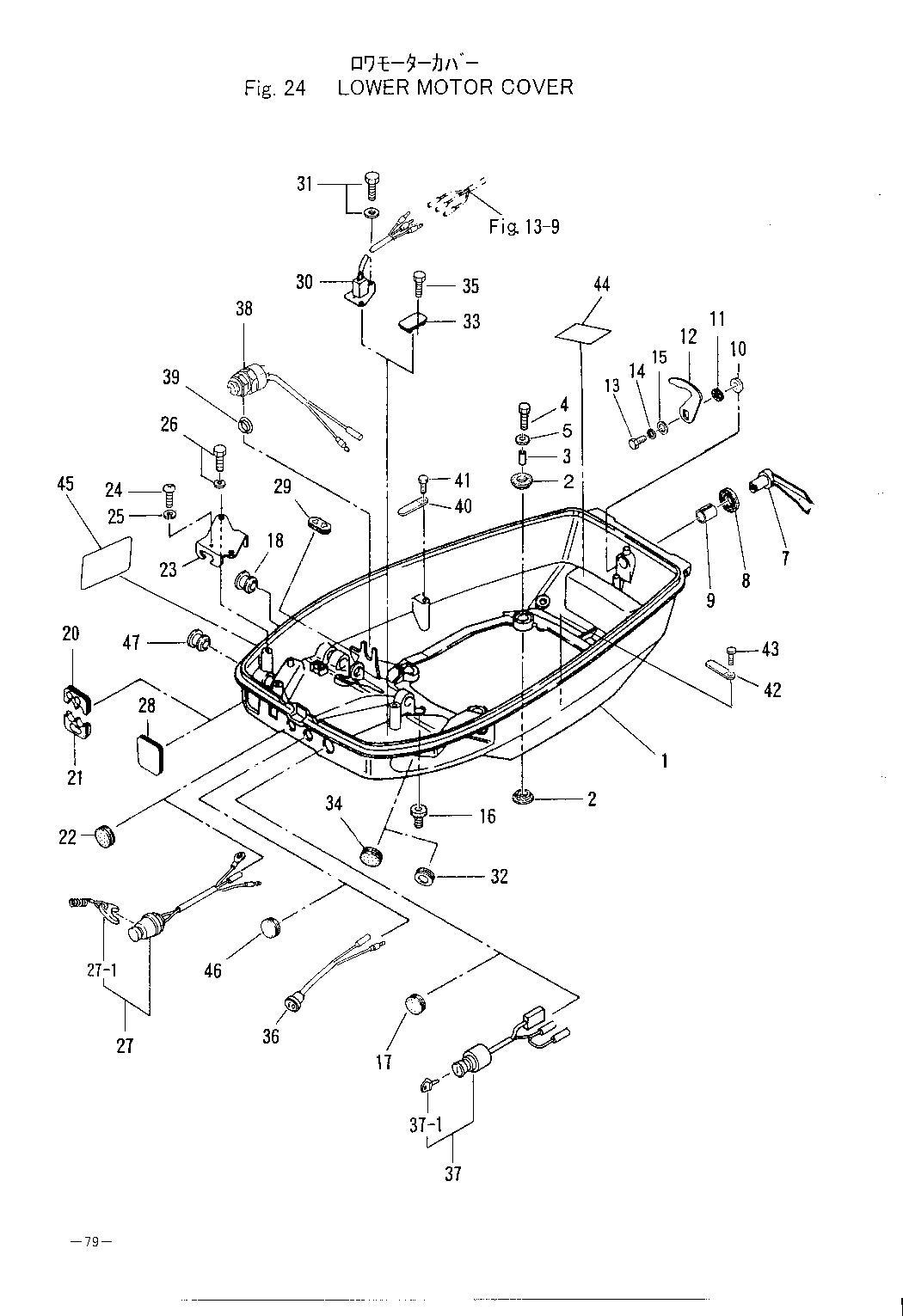 оригинальные запчасти к лодочному мотору меркурий
