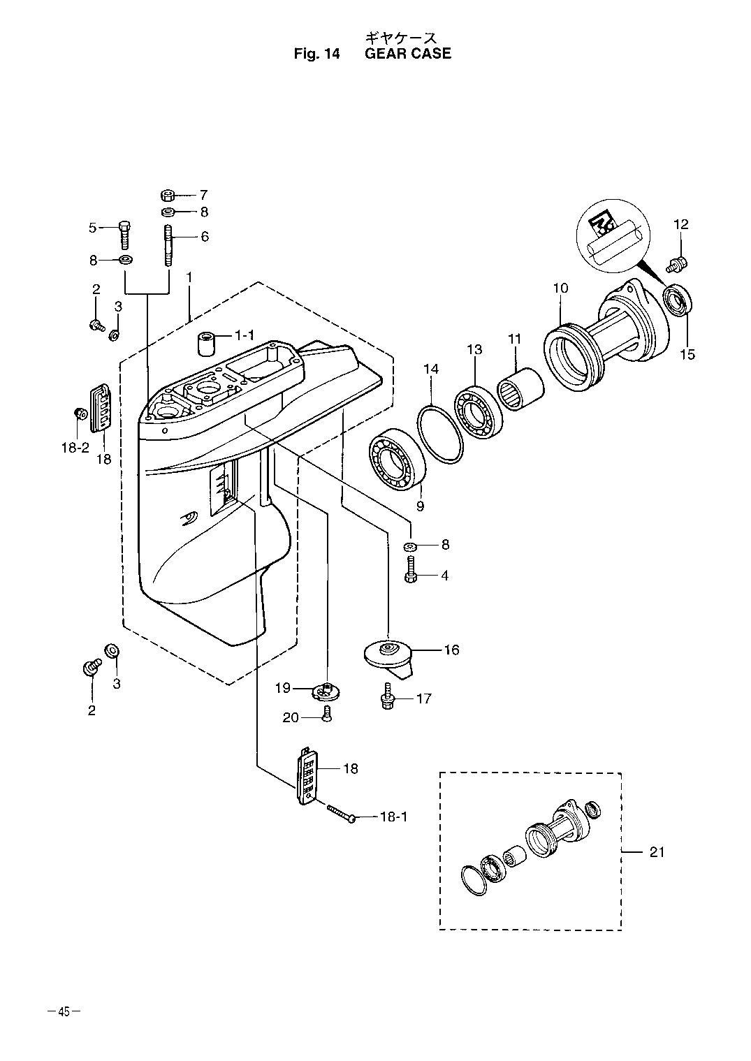 запчасти для лодочного мотора тохатсу 30 каталог