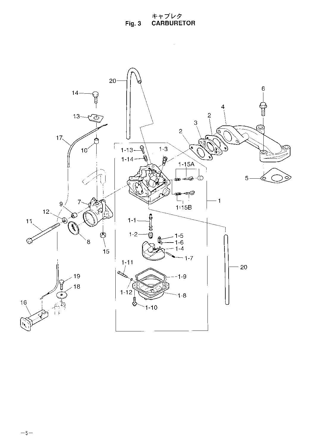 лодочные моторы ханкай в разрезе